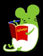 長野県坂城町 味ロッジ株式会社のブログ