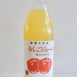 味ロッジ果汁100%りんごジュース
