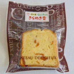 味ロッジきらめき杏パウンドケーキ